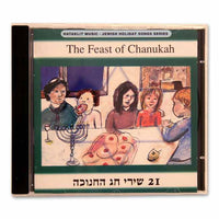 Feast of Chanukah CD