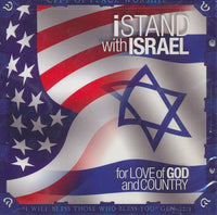 I Stand With Israel CD