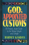 God's Appointed Customs by Barney Kasdan