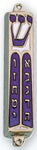 Enameled Blue Shin Brass Mezuzah / Ten Commandments