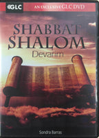 Complete Devarim Series from Shabbat Shalom with  Sondra Barras*