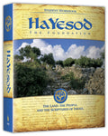 HaYesod: The Foundation, Student Workbook