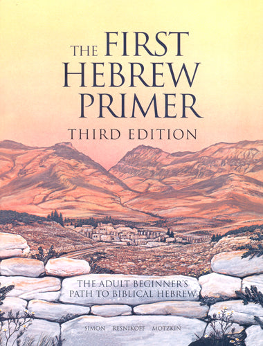 The First Hebrew Primer by EKS Publishing