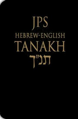 JPS Hebrew English Tanakh Pocket Edition by The Jewish Publication Society*