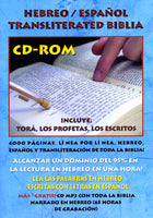 Hebreo / Espanol Transliterated Biblia CD ROM