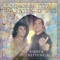 Go Through the Gates  by Barry & Batya Segal