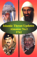 Islamic Threat Updates Almanac # 1 by Avi Lipkin aka Victor Mordecai