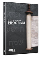 Hebrew Learning Program Series by Uri Harel