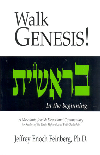 Walk Genesis!  Series by Jeffrey Enoch Feinberg, Ph.D.