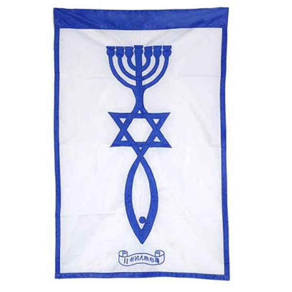Banner: Messianic Roots Symbol