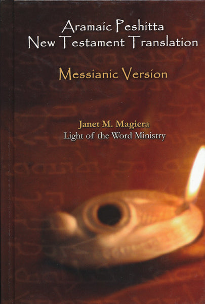 Aramaic Peshitta Messianic New Testament by Janet Magiera