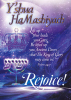 Hebraic Art Greeting Card Pack