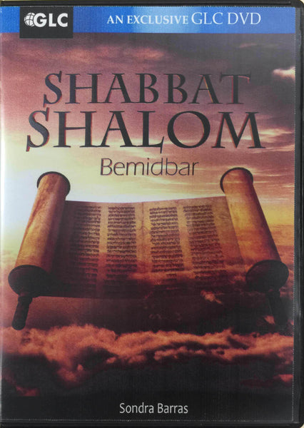 Complete Bemidbar Series from Shabbat Shalom with  Sondra Barras*