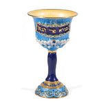 Blue and Gold Pewter Wine Cup