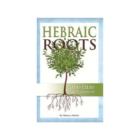 Hebraic Roots the Bible in Context by Rebecca Brimmer