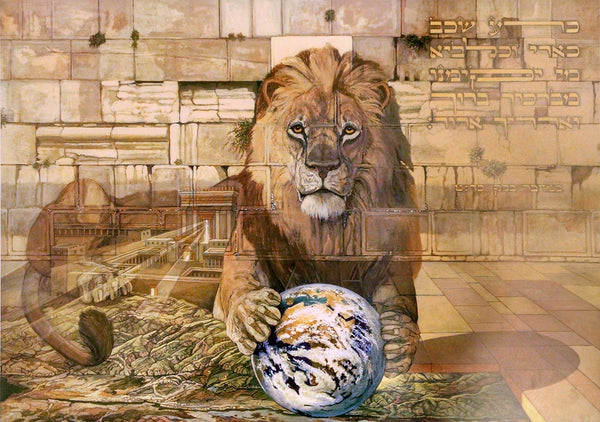 """Ariel"" Lion Print by Touraine (34"" X 25"")"