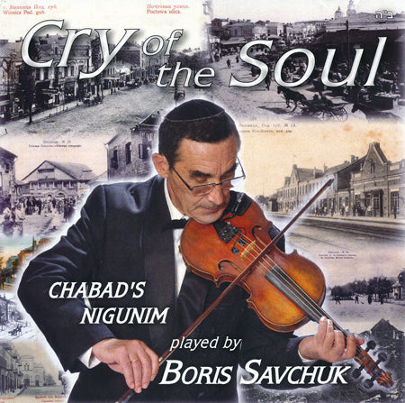 Cry of the Soul CD by Boris Shavchuk