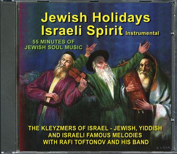 Jewish Holidays Israeli Spirit - Music CD