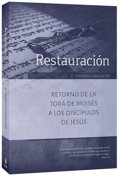 Restauracion (Restoration)  by D Thomas Lancaster