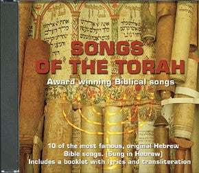 Songs of the Torah - Music CD