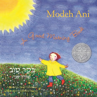 Modeh Ani: A Good Morning Book   EKS