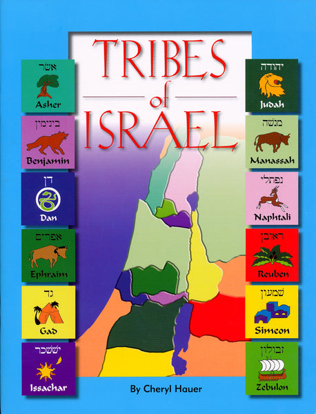 Tribes of Israel by Cheryl Hauer