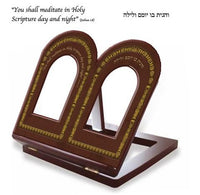 Torah Book Stand for Illuminated Torah