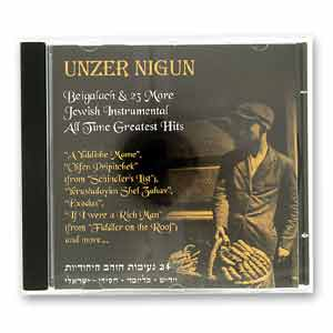 Unzer Nigun - Instrumental CD
