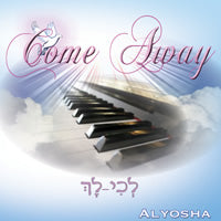Come Away   CD by Alyosha*