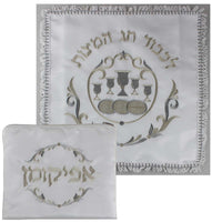 Matzah and Afikoman Set Square - 2-Tone Silver