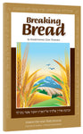 Breaking Bread by Aaron Eby and Toby Janicki - Book