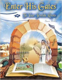 Enter His Gates to Your Jewish Roots by Susan Marcus