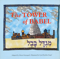 The Tower of Babel by Alison Greengard  EKS