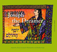 Joseph the Dreamer  by Alison Greengard*   EKS