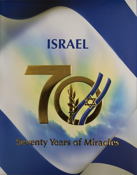 Israel: Seventy Years of Miracles   by Dr. John Garr