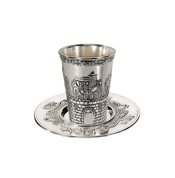 Wine Cup: Silver-plated w/Coaster, Jerusalem