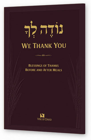 We Thank You, Prayer Book