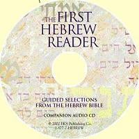 The First Hebrew Reader CD