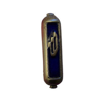 "Brass Car Mezuzah ""Shin"" on Blue Enamel"