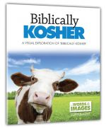 Biblically Kosher Supplement  by First Fruits of Zion