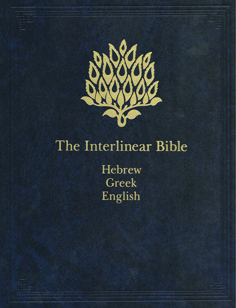 Hebrew/Greek/English Interlinear Bible translated by Jay P. Green, Sr.