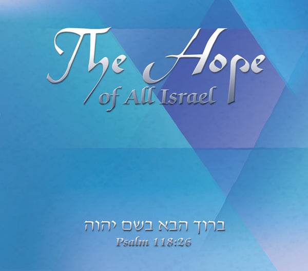 The Hope Of All Israel CD by Lenny & Varda