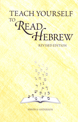 Teach Yourself to Read Hebrew (BOOK ONLY) by Simon &Anderson