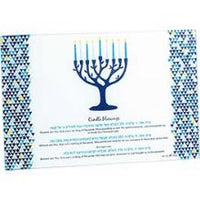 Glass Menorah Drip Tray With Blessings for Menorah