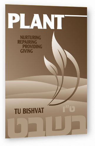 PLANT, A Tu Bishvat Anthology Book*