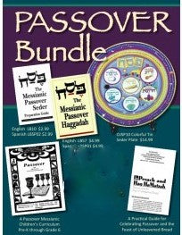 Spanish Passover Bundle*