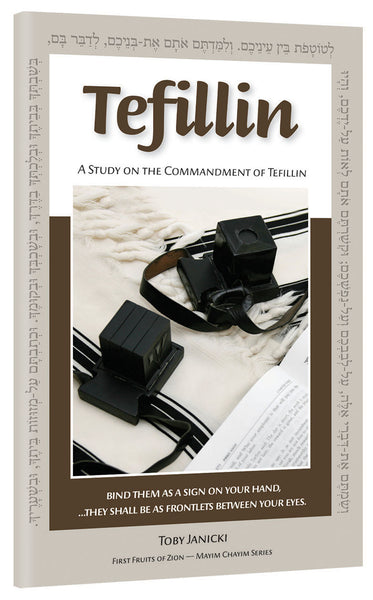 Tefillin by Toby Janicki - Book