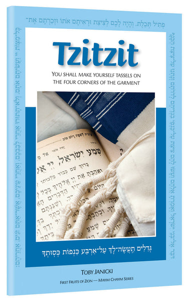 Tzitzit by Toby Janicki - Book