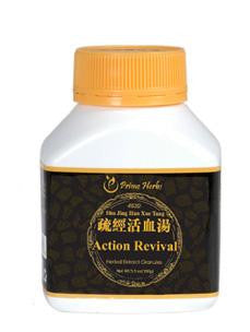 Action Revival/Shu Jing Huo Xue 3.5 oz