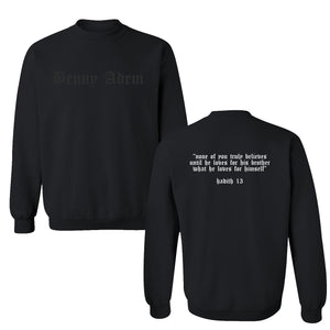 Hadith 13 - Sweater (Pre-Order)